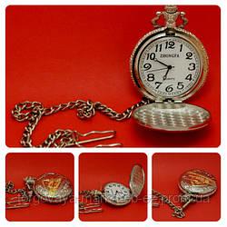 Мужские карманные часы R188-1