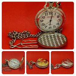 Мужские карманные часы R188-3