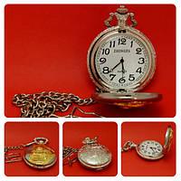 Мужские карманные часы R188-5