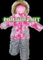 Детский зимний ТЕРМОКОМБИНЕЗОН р. 86 куртка и полукомбинезон на флисе + съемный жилет из овчины 3254 Розовый