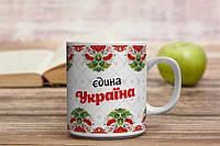 Чашка Єдина Україна