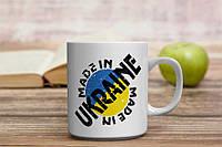 Чашка  Україна