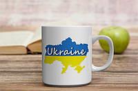 Чашка Україна. Стильний символічний подарунок