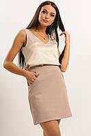 Короткая стильная женская юбка с карманами черная,пудра.