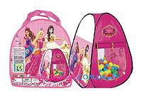 """Детская игровая палатка Домик SG7003 """"Принцессы"""