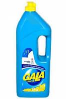 Gala моющее средство для посуды