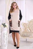 Женское Платье Надежда лео (48-72)