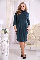 Женское  Платье  Элиза ангора (48-72)