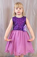 Праздничное детское платье с пайетками разные цвета