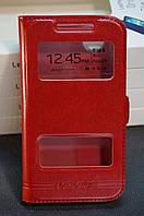 Чехол книжка для Lenovo A369 БЕСПЛАТНАЯ ДОСТАВКА цвет красный