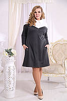Женское  Платье Явори серый  (48-72)