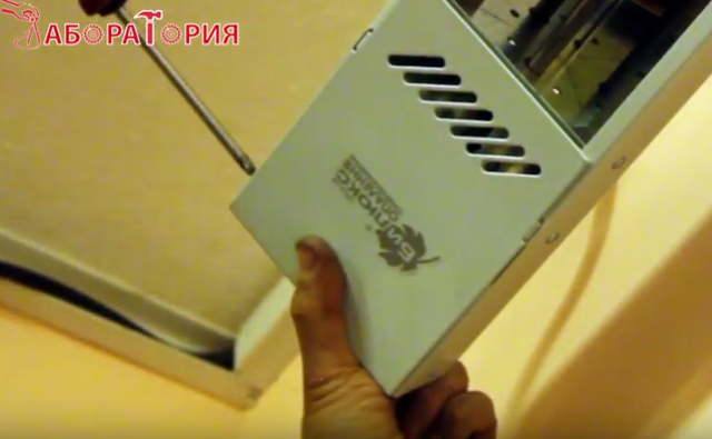 Электрическое отопление дома своими руками