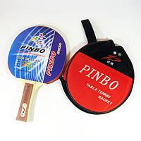 Ракетка для настольного тенниса Pinbo в чехле
