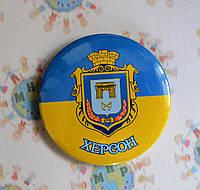 Значок символика Херсон