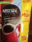 Кофе Nescafe Classiс, Nescafe Gold, Нескафе Классик и Голд,