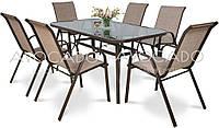 Комплект  BOLONIA  металлический стол 150X90X72  см + 6 кресел коричневый