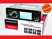 """Автомагнитола Pioneer 3015 - 3"""" TFT DIVX/MP4/MP3, фото 1"""