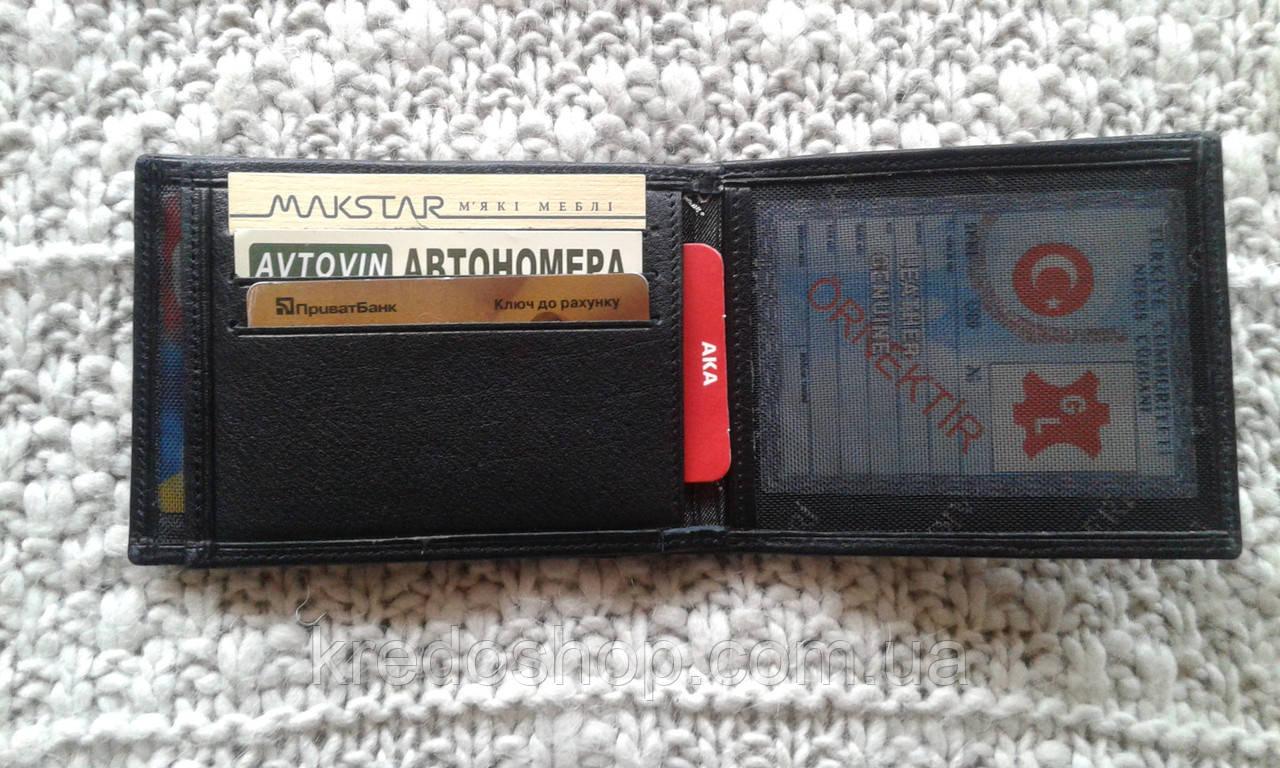 9f44f0dfb1d0 Кожаное портмоне мужское черное фирмы AKA Deri, цена 650 грн., купить  Кривий Ріг — Prom.ua (ID#413332524)
