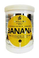 Маска для волос Kallos Banana для укрепления волос с мультивитаминным комплексом - 1000 мл.