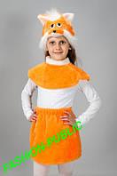 Новогодний костюм Лиса мех