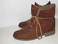 Стильные теплые ботинки нарядные _ 38р _24см