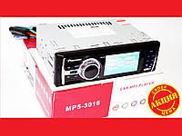 """Автомагнитола Pioneer 3016 - 3"""" TFT DIVX/MP4/MP3, фото 1"""