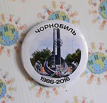 Значок Чорнобиль