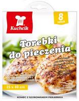 Пакеты для запекания Kuchcik, 8шт 25*40см