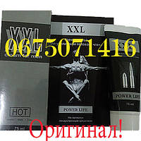 Оригинальный  крем XXL Power Life (Австрия) титан гель,молот тора,виагра сиалис