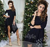 Оригинальное женское платье с необычной юбкой и накаткой на рукаве и юбке звёздочки