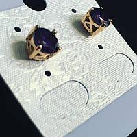 """Серьги гвоздики """" Фиолетовый кристалл """""""