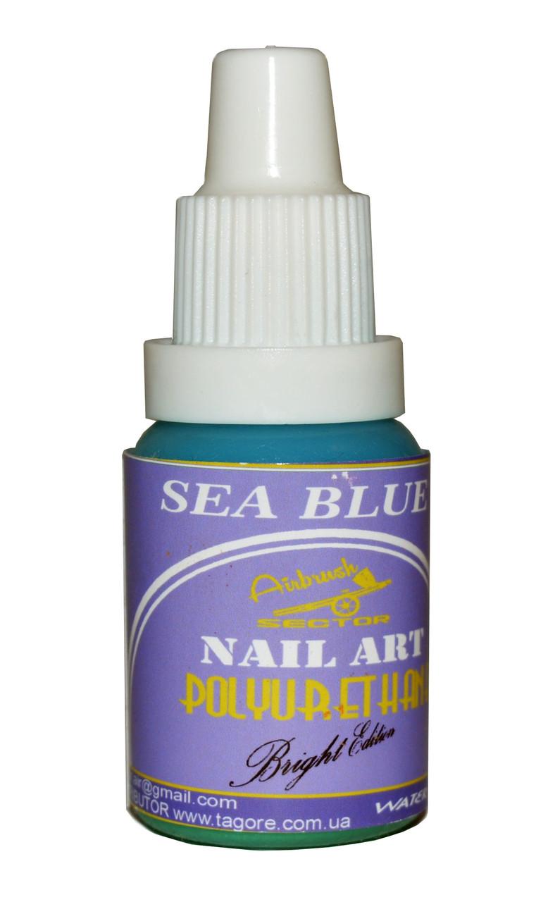 Краска для ногтей POLYURETHANE Bright Edition SEA BLUE