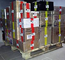 Упаковка и отправка Ваших заказов 18