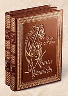 """Книга о лошади"" Князь С. П. Урусов"