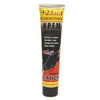Крем для обуви БЛИСК в тубе для гладкой кожи, черный 120мл