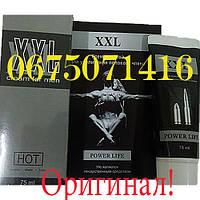 Крем XXL Power Life (Австрия) для увеличения члена, для продления акта!(Титан гель,молот тора)