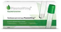 Плазмолифтинг лица Плазмотерапия