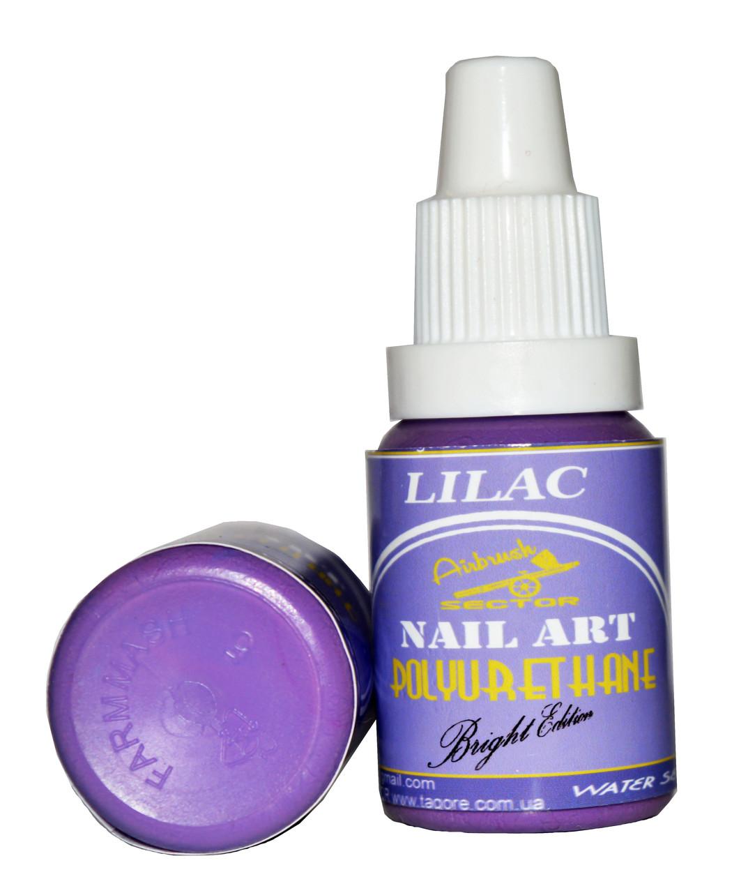 Краска для ногтей POLYURETHANE Bright Edition LILAC