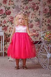 Нарядное детское платье Классический дизайн, ярко розовое