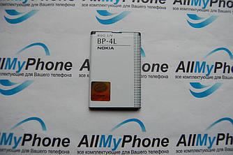 Аккумуляторная батарея для Nokia BP-5L 7700,7710,9500,E61,E62,N92,N800