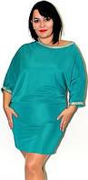 """Платье женское вечернее батал """"Летучая мышь"""", миди, разные цвета, размеры от 48 до 56. Розница, опт в Украине."""