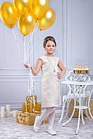 Нарядное детское платье Золото, фасон Леди