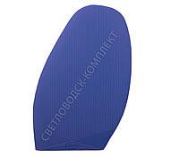 Подметка резиновая BISSELL, art.RB55, цв. синий №43