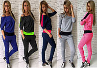 Спортивный костюм женский - 9 цветов!, фото 1