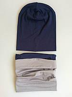 Демисезонный комплект на ребеночка темно-синий с серым. ОГ 50-52, 52-54 см , фото 1
