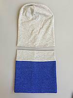 Демисезонный комплект на ребеночка синий с серым. ОГ 42-44, 50-52см