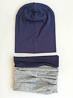 Демисезонный комплект на ребеночка серый меланж с темно-синим. ОГ 50-52, 52-54 см