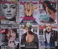 """Журнал о музыке """"Rolling stone"""" (рок, поп, инди, культура, политика)"""