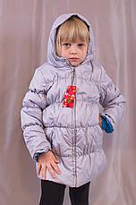 Красива модна якісна дитяча куртка на осінь і весну, фото 3