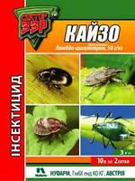Инсектицид Кайзо 3гр.